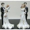 Свадебная пара 28344, 12, 5см